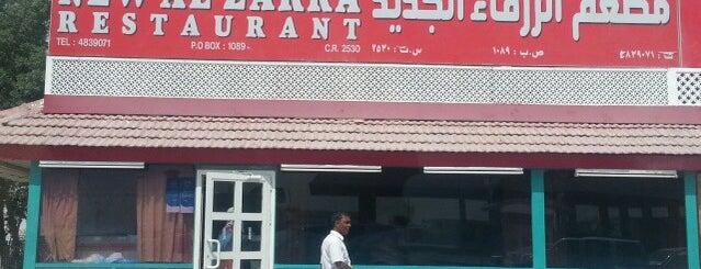 Al Zarka Restaurant is one of Doha's Restaurants.