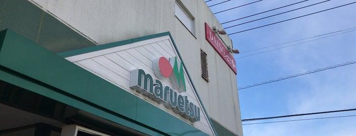 マルエツ 初石店 is one of 地元で行く場所(流山市).