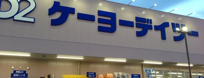 ケーヨーデイツー 流山セントラルパーク店 is one of 地元で行く場所(流山市).