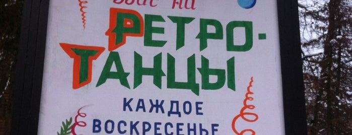 ДК имени В.В Воровского is one of культУРА.