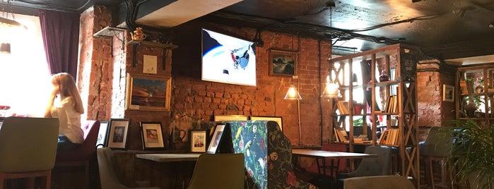 Hugs Bar is one of Бургеры в Питере.