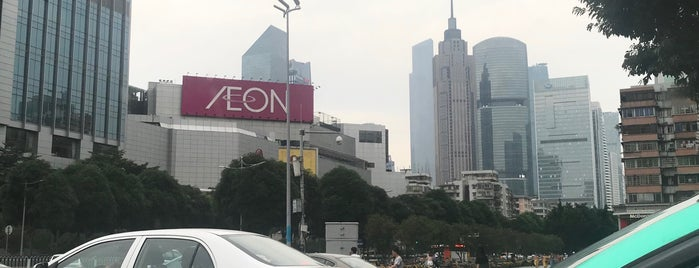 AEON is one of Guangzhou.