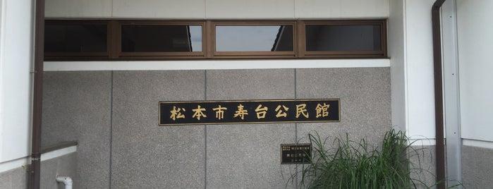 松本市の図書館
