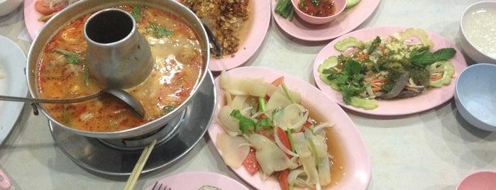 ข้าวต้มนายง้วน is one of Cuisine.