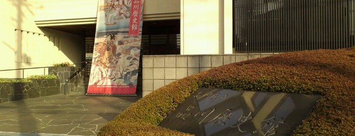 品川歴史館 is one of Jpn_Museums2.
