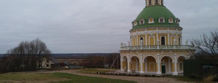Храм Рождества Богородицы в Подмоклово is one of Around.