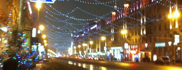 Tverskaya Street is one of Moskova Gezilecek Yerler.