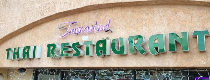 Tamarind Thai Restaurant is one of San Diego Vegan Options.