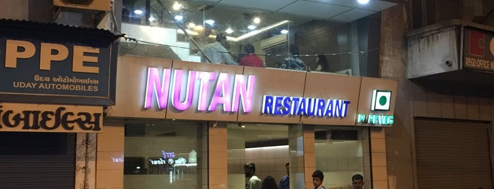 Nutan Restaurant is one of Restaurants You Must Visit.