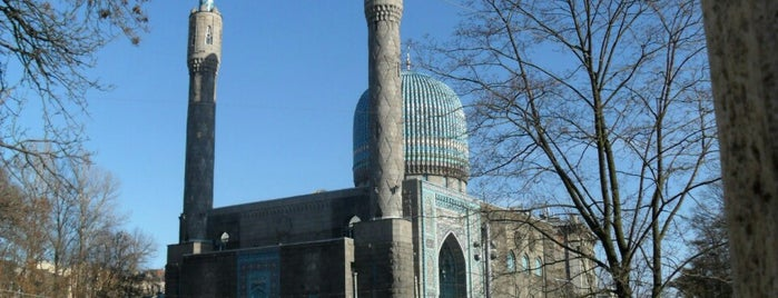 Saint Petersburg Mosque is one of Санкт-Петербург.