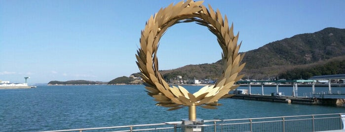 Gift of the Sun is one of Art Setouchi & Setouchi Triennale - 瀬戸内国際芸術祭.