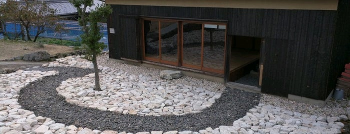 Sunset House: Language as the House of Being is one of Art Setouchi & Setouchi Triennale - 瀬戸内国際芸術祭.
