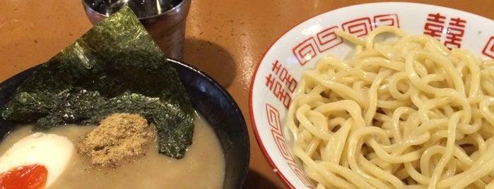 濃厚中華そば・つけ麺 なおじ is one of らめーん(Ramen).