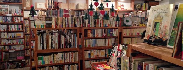 古書 コンコ堂 is one of Book.