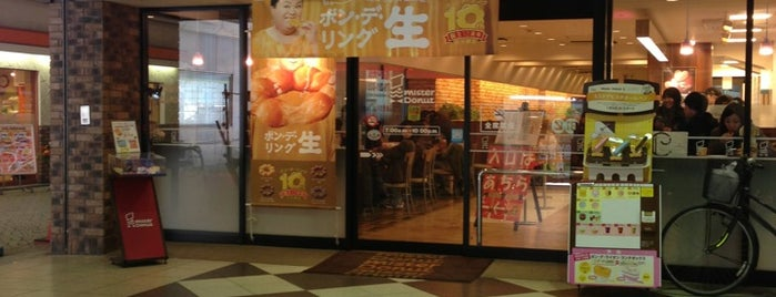 Mister Donut is one of 電源.