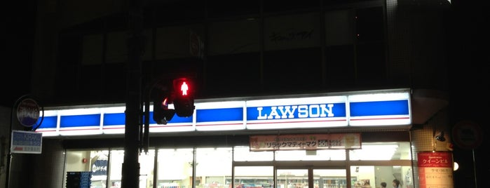 Lawson is one of 遠く.