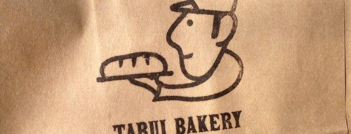 Tarui Bakery is one of Tokyo.