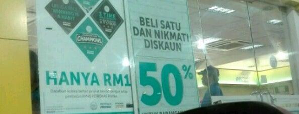 Petronas Station Mosjaya Miri is one of miri.