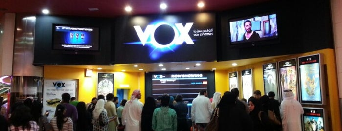 VOX Cinemas is one of Dubai.