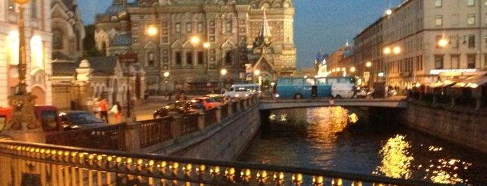 Мало-Конюшенный мост is one of Санкт-Петербург.