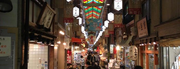 Sanjo Meiten-gai is one of Mall in Kyoto.