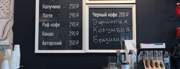 Место Силы is one of My plans.