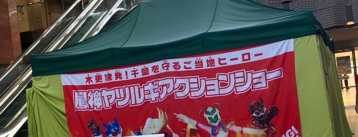 千葉ポートタウン is one of ショッピングモール.