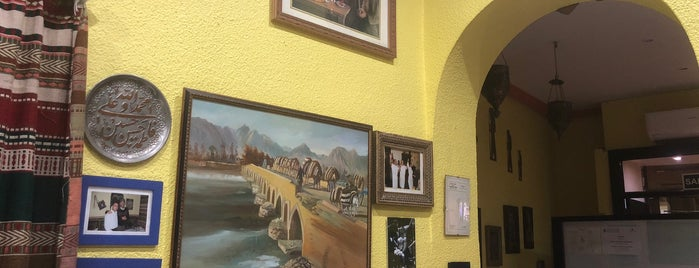 Restaurante Esfahan is one of AUnaMilla.
