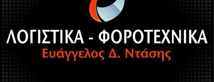 Λογιστικό Γραφείο Ντάσης Ευάγγελος is one of List-1.