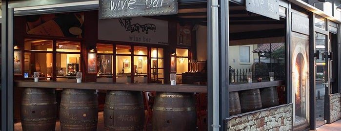 Η Πύλη του Κρασιού (Wine Gate) is one of Athens Wine Hangouts.