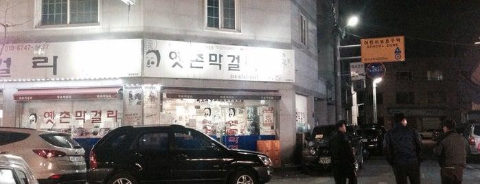 오소녀 in Jeonju