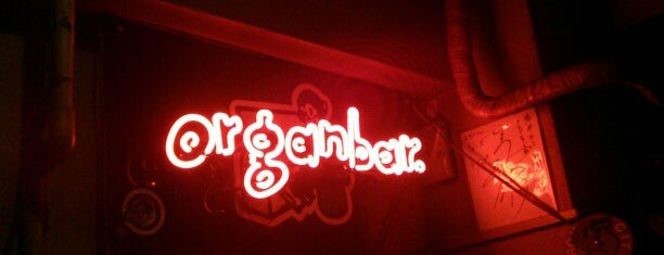 organ bar is one of Clubs & Music Spots venues in Tokyo, Japan.