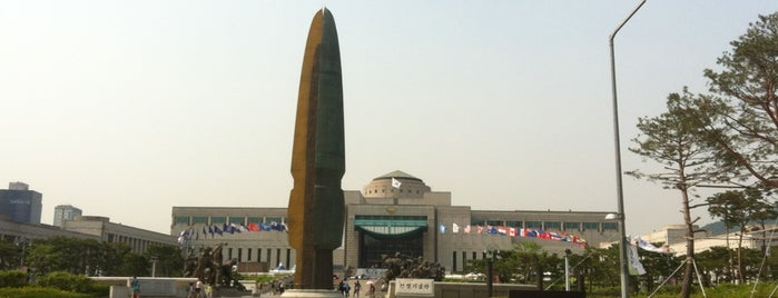The War Memorial of Korea is one of Unlock Spot.