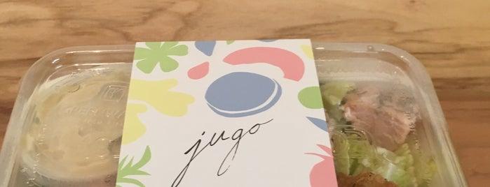 Jugo is one of Jessica 님이 좋아한 장소.