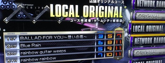 ゲームシティ 板橋店 is one of beatmania IIDX 設置店舗.