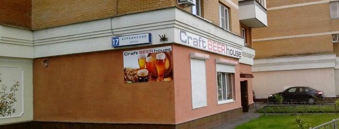craft beer house is one of Крафтовое пиво в Москве.