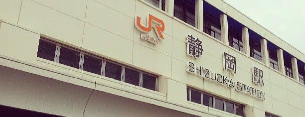 Shinkansen Shizuoka Station is one of JR線の駅.