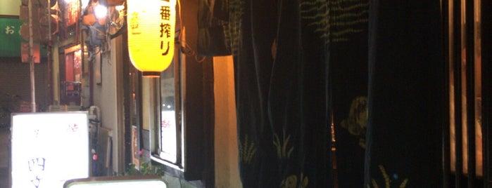 大衆酒場 天竜 is one of 阿佐ヶ谷スターロード.