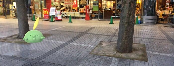 McDonald's is one of 溝の口昼メシ.