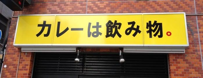 Curry ha Nomimono is one of 池袋駅周辺のランチスポット.