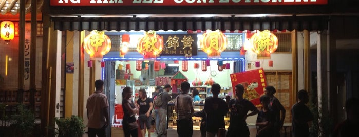 Ng Kim Lee Confectionery is one of 119 stops for Local Snacks in Singapore.