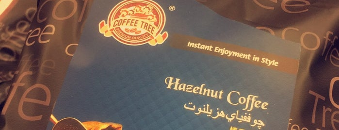 Coffee Tree & Chocolate is one of Café | Penang.