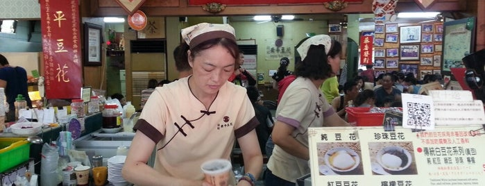 Tongji Anping Bean Jelly is one of 台南安平.
