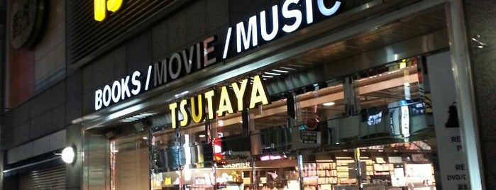 Tsutaya Books is one of TENRO-IN BOOK STORES.