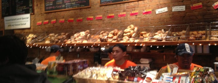 Bagel Express is one of NY Bagels to Try.