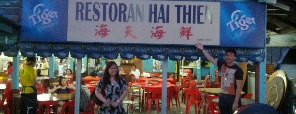 Hai Thien Restaurant (海天海鮮) is one of Seafood/ General Chinese Restaurant.