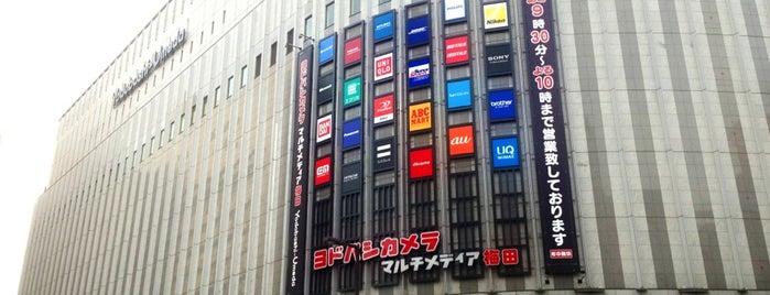 大阪に帰省したら必ず行く店