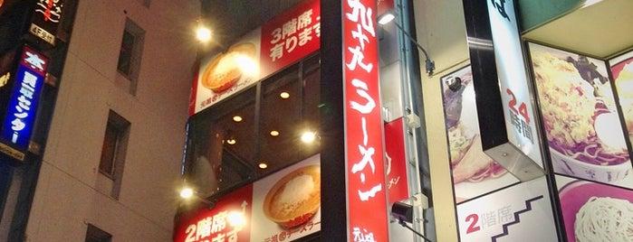 ちょんまげ九十九ラーメン 飯田橋本店 is one of 兎に角ラーメン食べる.