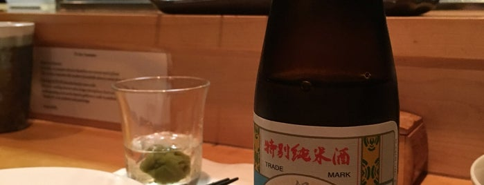 Yakitori Taisho is one of ESSDEE.