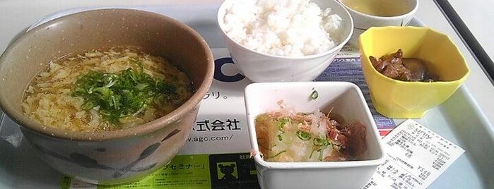 飲食店 吉田地区
